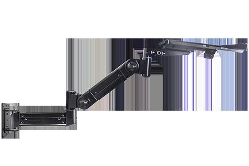 Wall Mount Platform : Adjustable lcd arm and keyboard wall mount